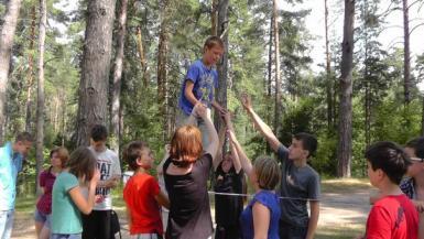 тренинг_в_лесу