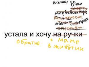 на_ручки