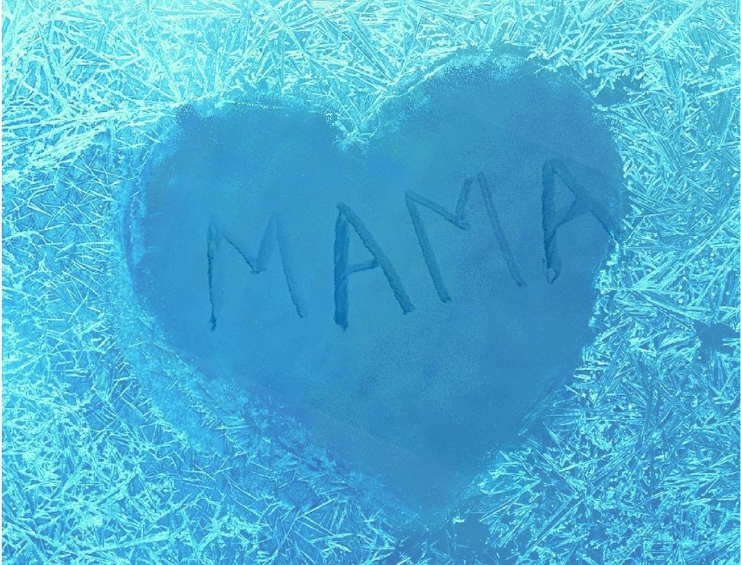 """""""Мама"""" - на стекле"""