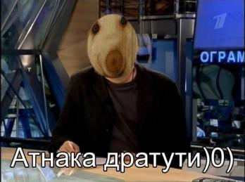 Дратути1