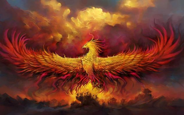 Птиц-Огонь