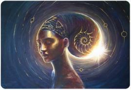 космическая женщина