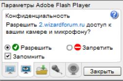 параметры Adobe